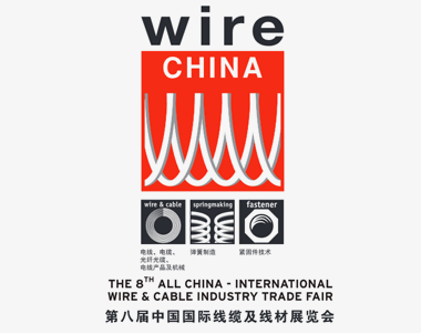 September 2018 - wire China 2018